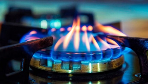 """""""Нафтогаз"""" у жовтні підняв ціну на газ для виробників тепла на 24%"""