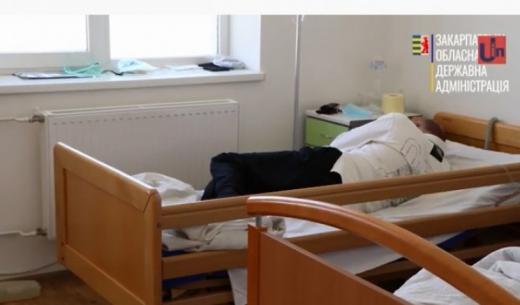 У лікарнях Закарпаття уже зайнята половина ліжок для хворих на коронавірус (ВІДЕО)