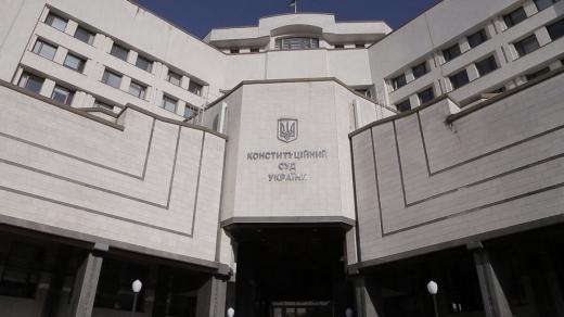 КСУ заблокував призначення переможців виборів на посади
