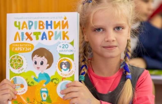 """""""Відірвати від планшета"""": на Закарпатті започаткували вихід сучасного журналу для дітей"""