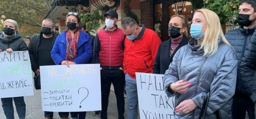 """Ужгородські підприємці виступили проти закриття кав'ярень у зв'язку з переходом міста в """"червону"""" зону"""