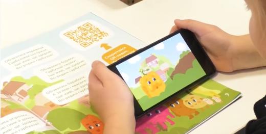 На Закарпатті з'явився інтерактивний журнал для дітей