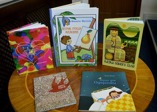 Закарпатські письменники – про дитячий простір у світі книг (відео)