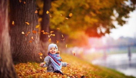 Вихідні у листопаді: як будемо відпочивати в третій місяць осені