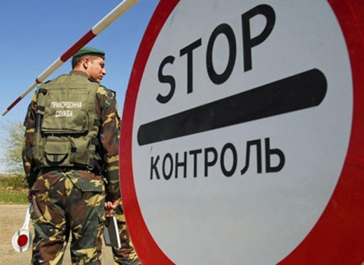 «Тобі скоро буде пам'ятник» – на Закарпатті місцеві жителі з погрозами оточили прикордонний підрозділ