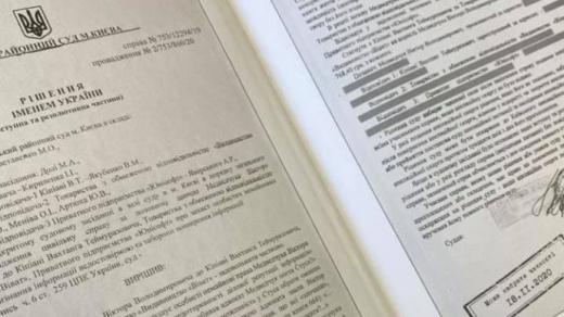 Справа Стуса: рішення суду щодо Медведчука увійшло в новий наклад книги