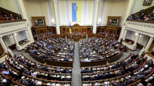 Рада відправила на доопрацювання законопроєкт про відтермінування касових апаратів