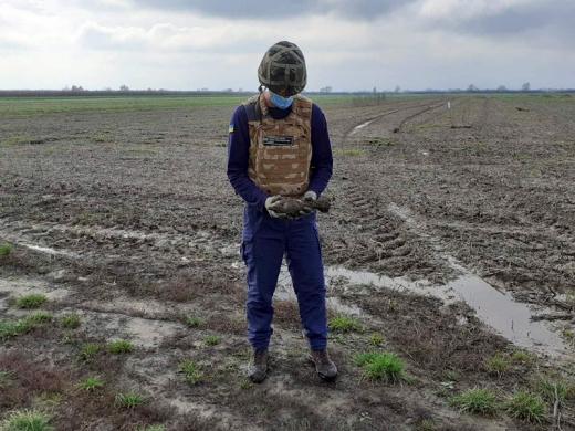 На Ужгородщині виявили вибухонебезпечний предмет