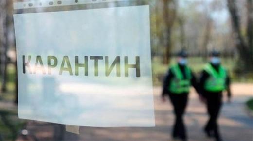 """Вся Україна опинилася у """"помаранчевій"""" і """"червоній"""" зоні COVID-19"""