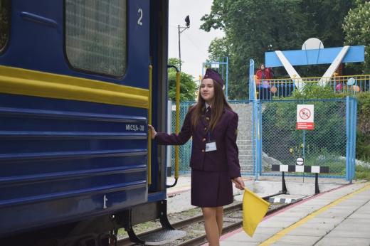 Ужгородська міськрада візьме участь в аукціоні на право оренди або продажу дитячої залізниці