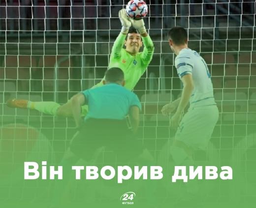 """Голкіпер """"Динамо"""" – хлопець із Закарпаття – своєю грою здивував всю Європу"""