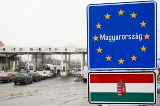В Угорщині ввели додаткові обмеження щодо в'їзду: всі деталі