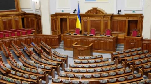 Якби проводились вибори до Верховної Ради: найкращі шанси мають 4 партії