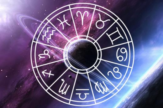 Гороскоп на 11 листопада: що чекає сьогодні на всі знаки Зодіаку