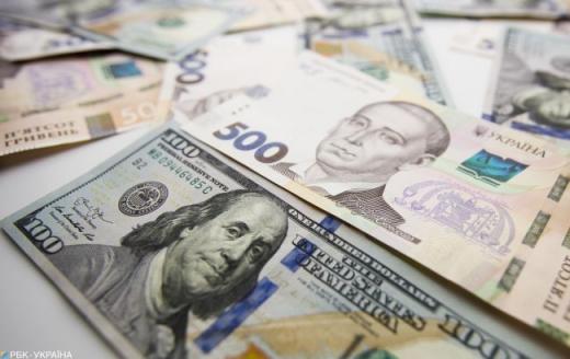 Курс валют - 11 листопада гривня трохи зміцнилася до долара