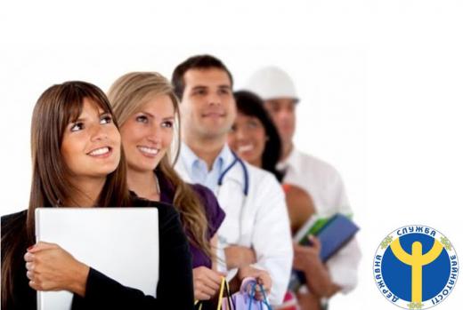 3,8 тисяч молодих громадян знайшли роботу за сприянням Закарпатської обласної служби зайнятості у січні-жовтні 2020 року