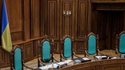 КС уже тиждень не може зібратись на засідання через коронавірус у суддів