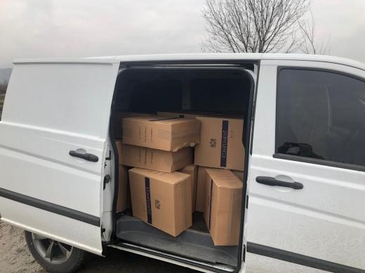 Сигарети без марок акцизного податку вилучили поблизу кордону з Румунією