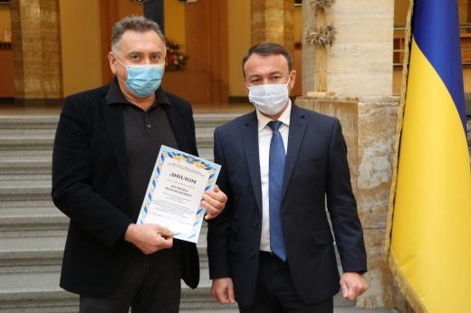 Закарпатських підприємців нагородили дипломами Міністерства розвитку економіки, торгівлі та сільського господарства України