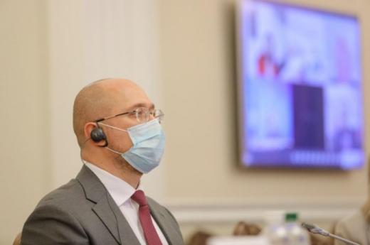 Шмигаль розповів, які сфери вважає найперспективнішими для інвестицій в Україні