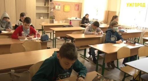 Навчання для всіх учнів відновили в ужгородських школах (відео)