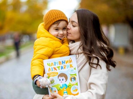 Закарпатка Жанна Хома – про натхнення материнством, Дарчика та Міккі й казки, що стали мультсеріалом
