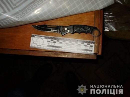На Закарпатті жорстоко вбили жінку: встановлено особу злочинця