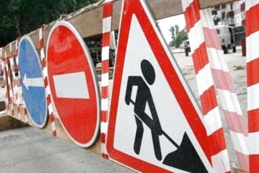 На одній з вулиць Ужгорода через ремонтні роботи можливе ускладнення проїзду