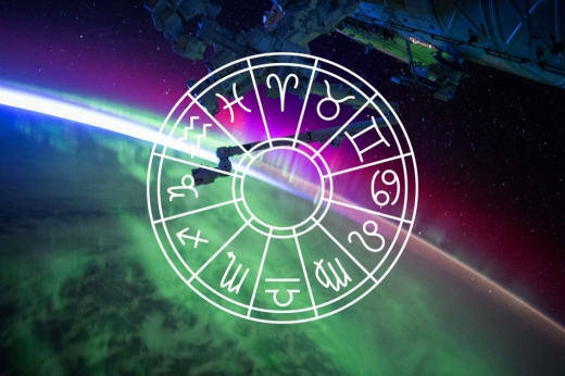 Гороскоп на 23 листопада для всіх знаків зодіаку