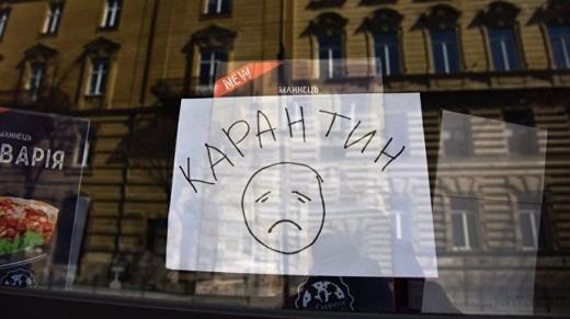 В Україні через карантин закрилися п'ять автопрокатних компаній
