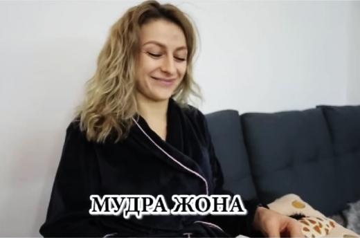 """""""Чоловік проситься на пиво"""": закарпатська блогерка Крістіна Третяк опублікувала нове відео"""