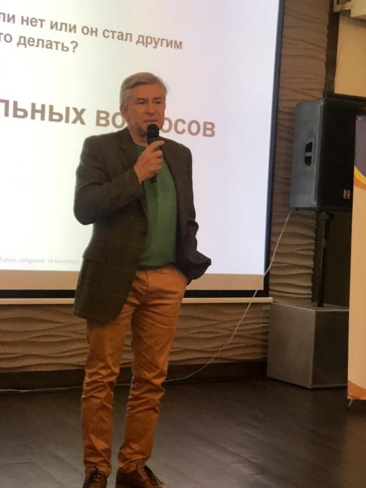 """Ужгородський """"Прорив"""": підприємці заснували Ungvar Business Partners Group"""