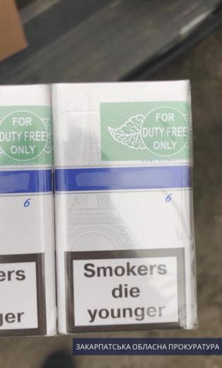 35 ящиків сигарет закарпатець готував для контрабанди