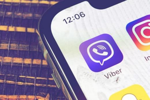 Як зробити переказ грошей через Viber