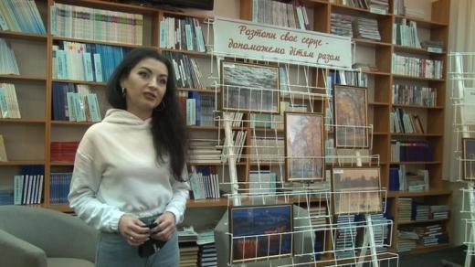 В обласній бібліотеці розпочалась благодійна акція зі збору коштів для онкохворих дітей