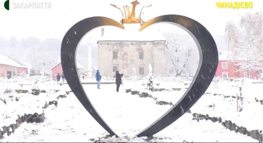 На території Чинадієвського замку з'явився арт-об'єкт