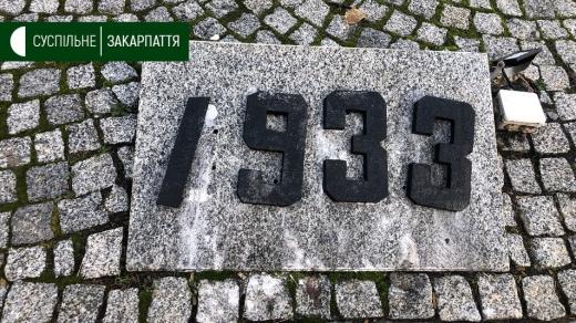 В Ужгороді пошкодили монумент жертвам Голодомору