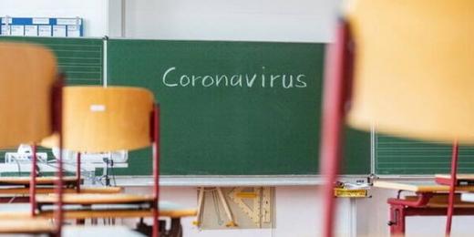 121 тис. учнів на самоізоляції: у МОЗ розповіли, яка ситуація із COVID-19 у школах