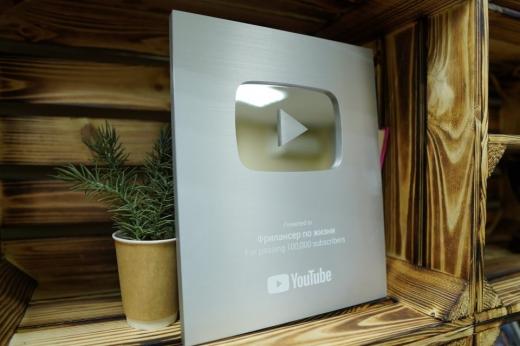 Ужгородець отримав срібну кнопку YouTube за свій блог