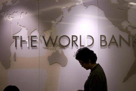 Світовий банк виділив Україні ще $300 млн для підтримки населення під час пандемії