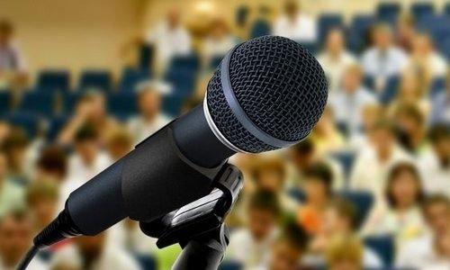 Жителів Ужгорода запрошують на громадські слухання
