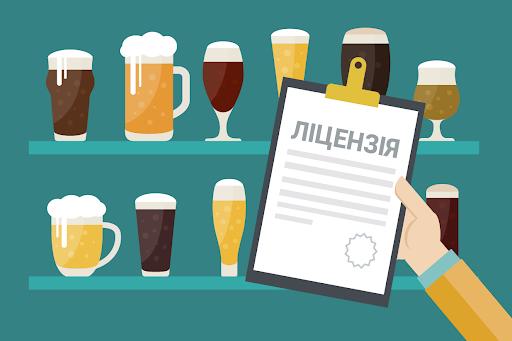 ДПС у Закарпатській області повідомляє про покарання за продаж алкоголю без ліцензії