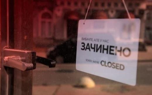 В Україні запропонують новий локдаун: у Кабміні назвали дату розгляду питання