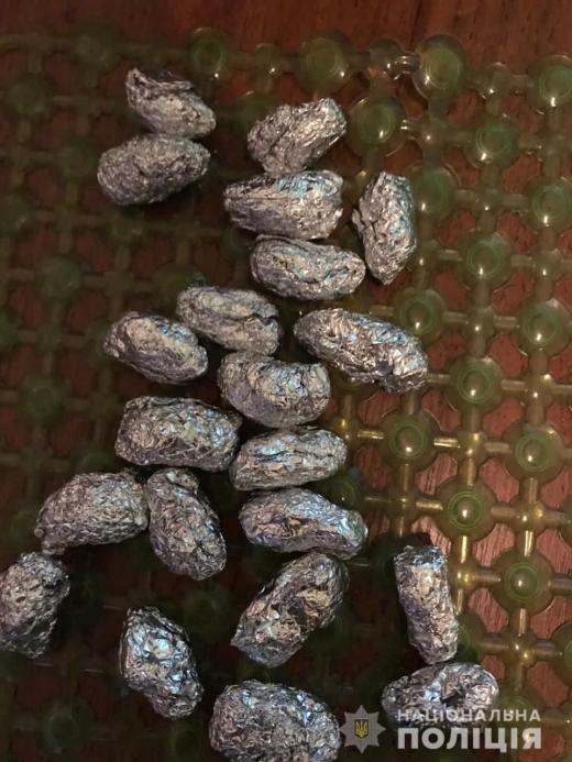 Збувача наркотиків затримали у Берегові: подробиці