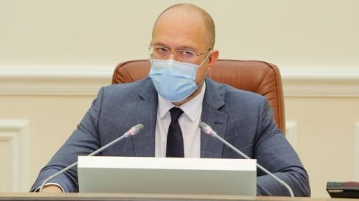 Уряд вирішив, яким буде карантин в Україні