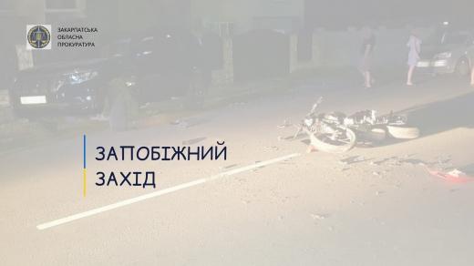 Депутату однієї з райрад Закарпаття обрали запобіжний захід через підозру у вчиненні ДТП із загиблим