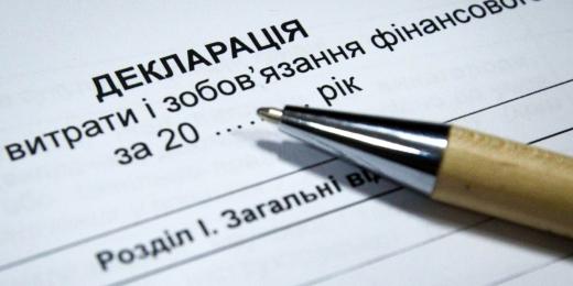 Рада повернула кримінальну відповідальність за недостовірне декларування