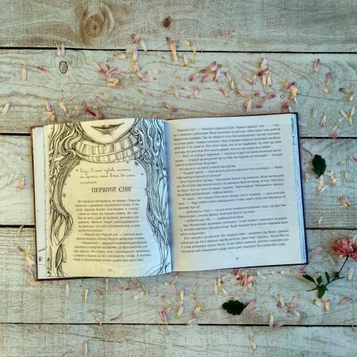 """""""Казки для Елізи"""": вийшли друком дитячі історії закарпатського автора"""
