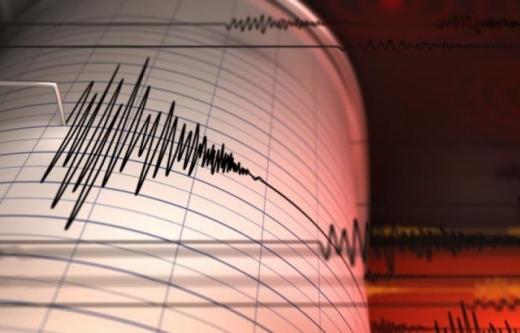 У Карпатському регіоні за останню добу зафіксували три землетруси