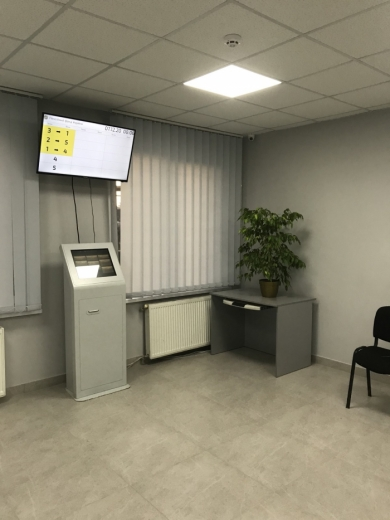Новий сервісний центр Головного управління Пенсійного фонду почав роботу на Закарпатті